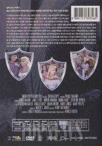Prince Valiant 1954 James Mason DVD SEALED