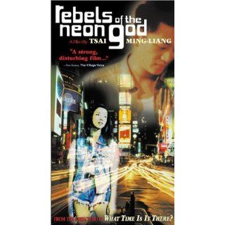 Rebels of Neon God [VHS]: Chao jung Chen, Chang bin Jen