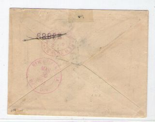 British Honduras 10c on Nice Small Registered Cover Belize 1903 to