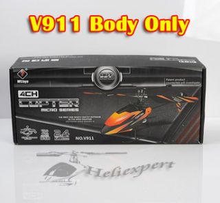 Gyro Mini 2 4G 4 Channels Single Blade Helicopter Body Only R W
