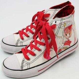 Sneakers Basket Athletic Shoes Japan Christmas Gift BNIB F S
