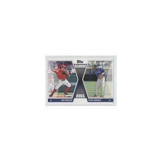 Ian Kinsler/Elvis Andrus Texas Rangers (Baseball Card