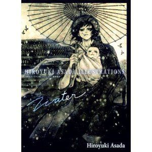 Manga Asada Hiroyuki Illustrations Water Anime Art Book Japan