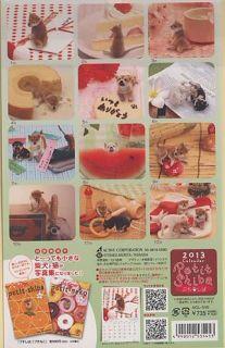 Puchi Shiba Inu Dog 2013 Desk Calendar (Holiday displayJapan)
