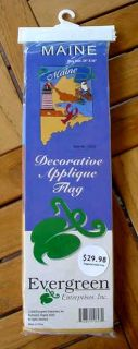 decorative garden flag banner shipping payment about us grading