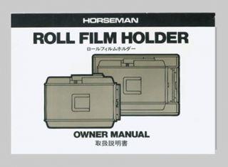 Horseman Roll Film Holder Instruction Manual Original English Japanese
