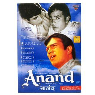 Indian Hindi Bollywood Movie Anand: Rajesh Khanna, Amitabh