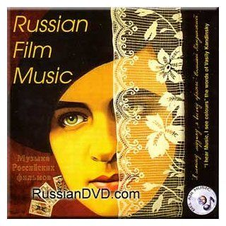 Russian Film Music Konstantin Krimets, Royal Philharmonic