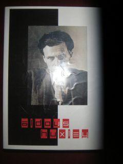ALDOUS HUXLEY THE GRAVITY OF LIGHT 2003 DVD LSD ACID PSYCHEDELIC