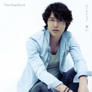 Yoon Sang Hyun Chikai Single Album Vol 2
