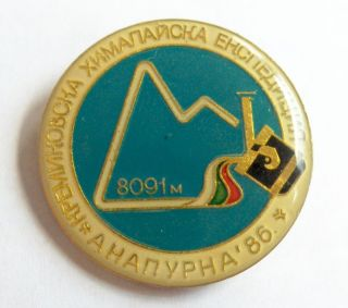 86 Annapurna Alpine Mountaineer Ice Climbing Pin Badge