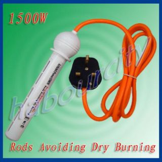 Portable Saving Energy 220V 1500 Watt Immersion Water Heater