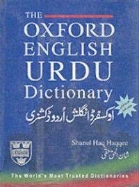 The Oxford English Urdu Dictionary New by Shanulhaq HAQ