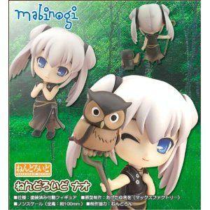 Mabinogi Nao Nendoroid Figure Good Smile Company Japan