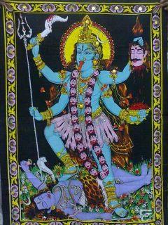 Indian God Names on PopScreen