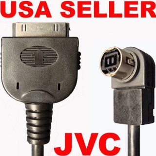 Aux Interface Cable for iPod iPhone JVC KS PD100 Input