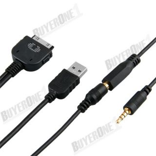 CD IU201V USB Interface Cable Adapter for Pioneer iPod iPhone AVH