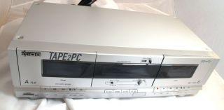 Ion Tape 2 PC USB Converter Cassette to  Digital Computer Transfer