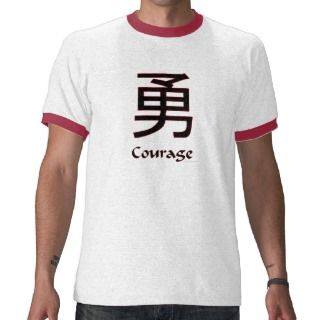 Chinese Symbol Strength T Shirt