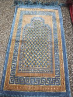 PR02 Turkey Islamic Prayer Rug Carpet Small Size Salat Namaz Sejadah