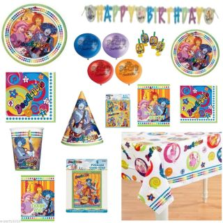 Doodlebops Birthday Party Supplies Plates Cups Napkins