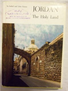 1960s Jordan The Holy Land by Isobel and John Fistere See More Pics