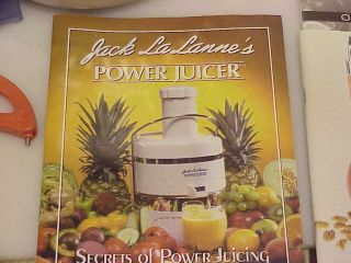 Jack Lalanne Power Juicer 250 Watts