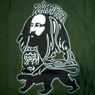 JAH RASTAFARI New Roots Rasta Irie Dub REGGAE T Shirt XXL 2XL Dark