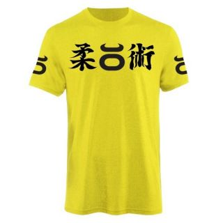 Jaco Clothing MMA UFC Tenacity Jiu Jitsu Yellow Mens Tee Shirt L