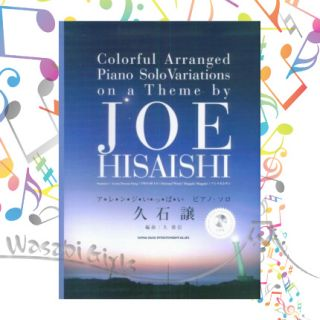 Joe Hisaishi Full Arrangement for Piano Solo Sheet Music Score Book