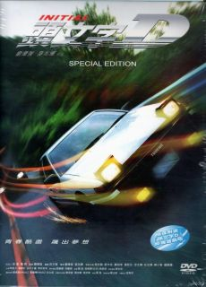 Initial D Limited Special Edition DVD Box Set Jay Chou