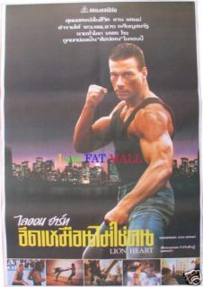 Lion Heart Thai Poster Jean Claude Van Damme Action