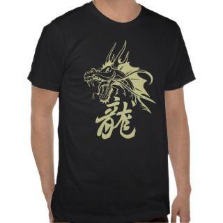 Cool Tribal Gold Dragon Tattoo Designs Custom Art T Shirts