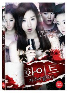 The Melody of The Curse Ham Eun Jeong Korea Horror DVD SEALED