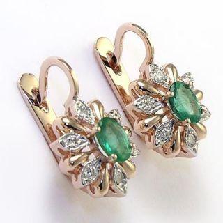 Russian Jewelry Diamond Emerald Earrings 14k Rose Gold E971