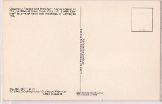 Ronald Reagan Postcard 1980 Campaign w/ Jimmy Carter Al Smith Dinner