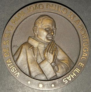 POPE JOHN PAUL II VISIT PORTUGAL AND ISLANDS MAY 1991 BRONZE MEDAL BY