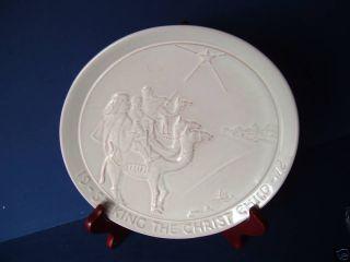 John Frank Frankoma Pottery Christmas Plate 1972 Le 8th