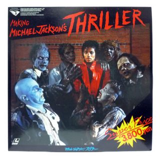 "Japan LD ""Making Michael Jackson's Thriller"" Beat It Billy Jean and More"