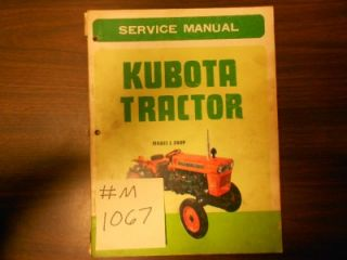 KUBOTA L 260P TRACTOR TECHNICAL MANUAL NO RESERVE M1067