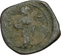 John II 1118AD RARE Authentic Ancient Genuine Byzantine Coin Jesus Christ