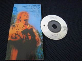 Jon Anderson Island of Life Japan Mini CD s Yes Kitaro
