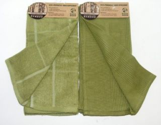 NEW Kane BAMBOO Fiber SET 2 GREEN Hand Kitchen Towels CHOICE OF FABRIC STYLES
