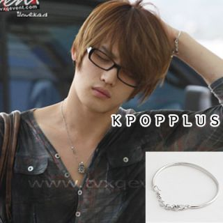 TVXQ JYJ Jae Jung Simple Bracelet TV47
