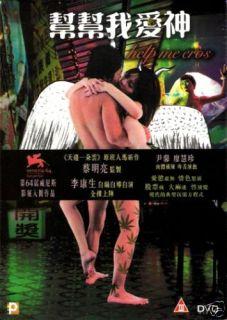 Help Me Eros DVD Lee Kang Sheng New Taiwan R3 Eng Sub