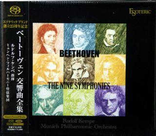 SACD Box Beethoven Nine Symphonies Rudolf Kempe New OVP OBI