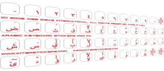 ARABIC Keyboard Stickers for White PC Keyboards   RED Letters