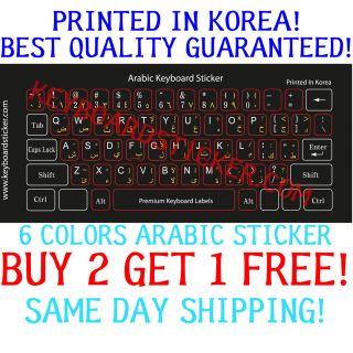 Best Quality Arabic Keyboard Stickers