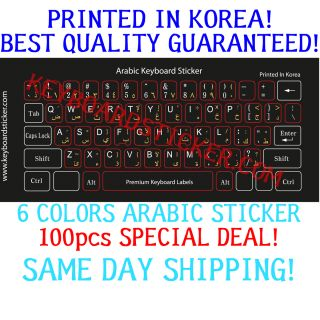 Arabic Keyboard Sticker 100PSC Printed in Korea Best Quality