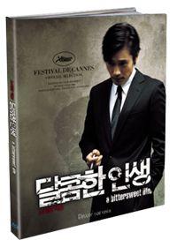Bittersweet Life Lee Byung Hun Kim Jee Woon Coffee Book Blu Ray